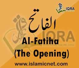 Learn Quran Tafseer - Islamic Knowlegde - Online Quran Teachers