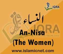 Listen Quran - Islamic Knowlegde - Online Quran Audio Surah