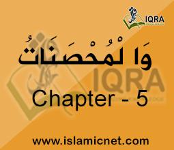 Learn Quran Online - Tajweed & Translation - 1 to 1 Live Classes